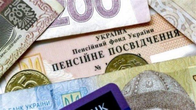 В ПФУ анонсировали новые сроки перерасчета пенсий в 2021 году (ФОТО)