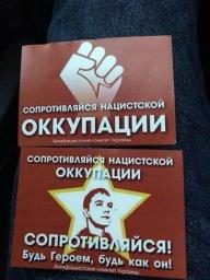 Заявление Антифашистского комитета Украины по поводу избиения и ограбления членов организации боевиками «Национальных дружин»  в городе Киеве