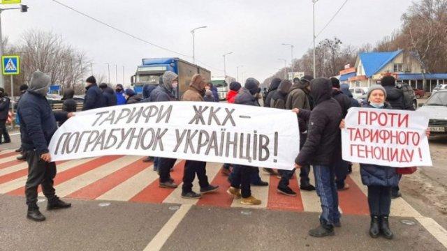 Симоненко: «Тарифные протесты не «угаснут», люди за себя будут бороться!»
