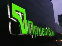 «ПриватБанк» приостановит всю систему на 5 часов