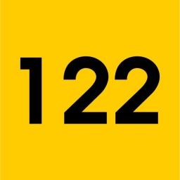 № 122 Константиновка — Дружковка