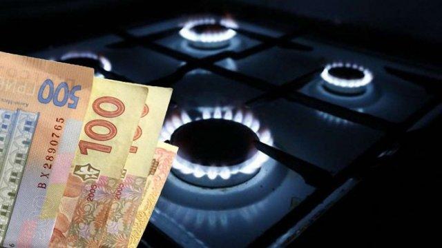 В Украине с июня заработали новые тарифы на газ