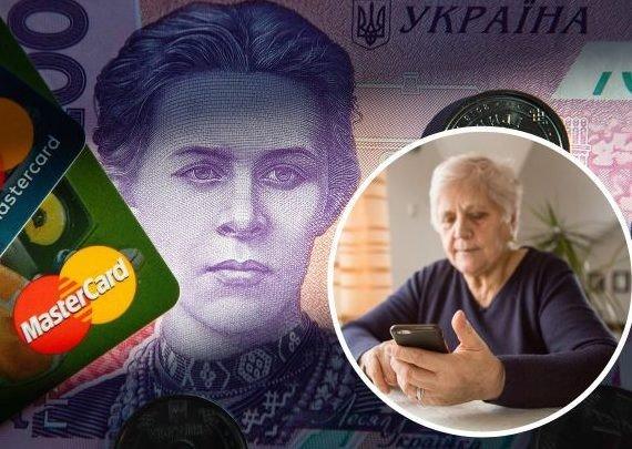 В Украине повысили пенсии, стало известно кому и сколько