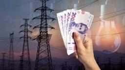Тариф на электроэнергию: когда ждать подорожания «света»