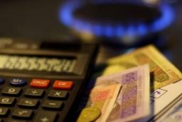 Цены на газ: отчего дорожает «голубое топливо»