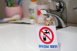 Константиновка, Дружковка, Торецк и еще ряд населенных пунктов останется без воды