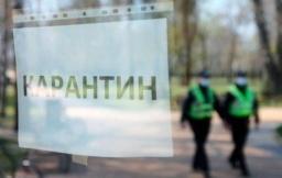 Одесская область перешла в «желтую» зону карантина
