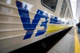 """""""Укрзализныця"""" скорректировала расписание движения поездов"""