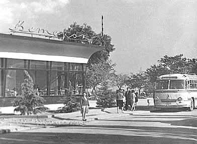Создание и эксплуатация трассы Донецк-Константиновка в 50-80-е годы