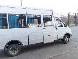 Для льготников Константиновки вновь сократили время бесплатного проезда