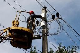 Плановые отключения электроснабжения в Константиновском районе 24 июня 2021: АДРЕСА