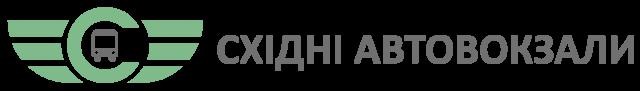 ООО «Восточные автовокзалы»