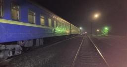 Маршрут электропоезда Харьков – Константиновка изменится