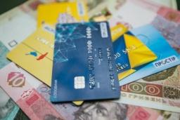 Эксперт назвал риски автоматического списания долгов с банковских счетов