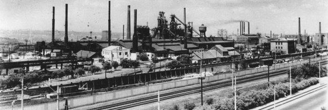 Металлургический завод Укрцинк