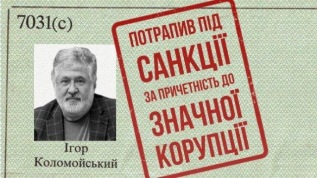 В Посольстве США объяснили введение санкций против Коломойского