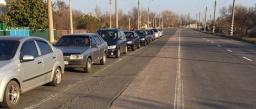 Ситуация на блокпостах Донбасса сегодня утром, 16 ноября 2019 года: В очереди 270 авто