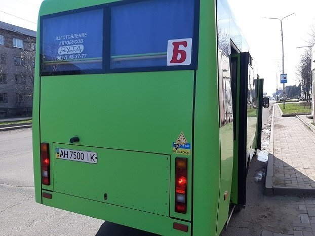 Перевозчики Константиновки считают, что следует повысить оплату за проезд в автобусах