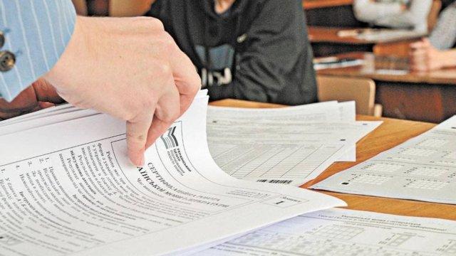 Ученица из Константиновки получила наивысший балл по ВНО
