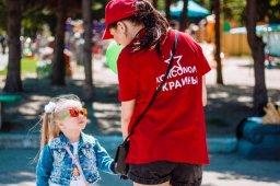 Комсомольцы провели акцию «Подари праздник» ко Дню защиты детей (ФОТО)