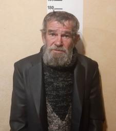 Помогите установить личность мужчины в Бахмуте