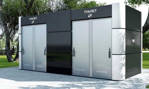 В Константиновке подняли проблему отсутствия общественных туалетов