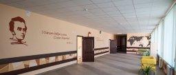 В Константиновке открыли опорную школу (Фото)