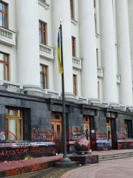 В Сети показали ОП после ночной акции сторонников Стерненко