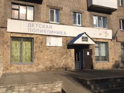 В Константиновке отреагировали на жалобы родителей о невозможности попасть на прием к педиатру