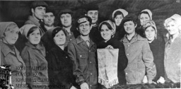 Комсомольско-молодёжная смена Е. Плугатырь завода стеклоизделий