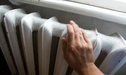 Изменится ли тариф на отопление в Константиновке
