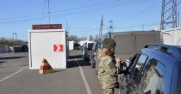 «Горловка. Стоим»: Ситуация на блокпостах Донбасса утром 19 ноября 2019 года