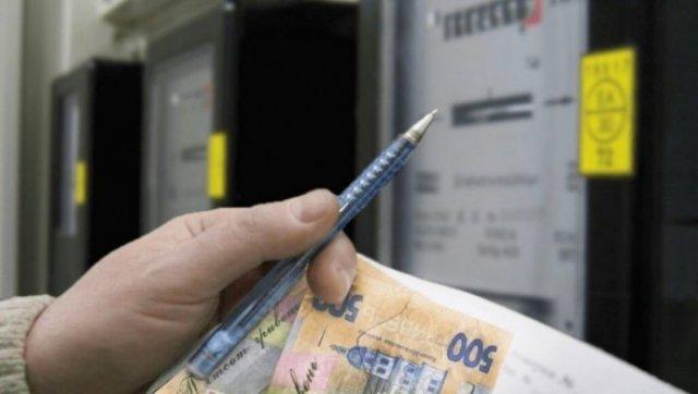 Озвучена новая цена на электроэнергию для населения