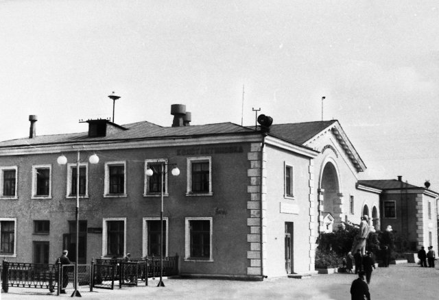 ЖД вокзал города Константиновка -1949 г.