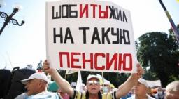 Протесты отставных силовиков: почему возле Рады