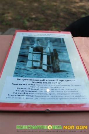 Экспозиция организованная Константиновским краеведческим музеем