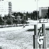 пл. ДК «Октябрь». Вид на проезжую часть и здание райисполком