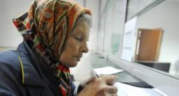 Пенсионеры должны открыть счет в Ощадбанке до 1 июля