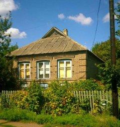 Срочно совсем недорого Дом с хорошим земельным участком